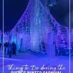 Evening light show at Ice Palace in Quebec Winter Carnival
